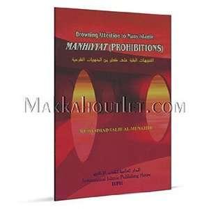in Islam (9789960672205) Muhammad Salih Al Munajjid Books