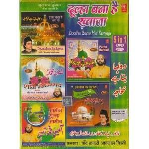 Doolha Bana Hai Khwaja / Shane Mohammad / Ameen Summa