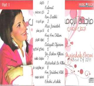 Majida el Roumi ~ Best of 2011: Habibi, Leanak Enaie, Alhob Walwafaa