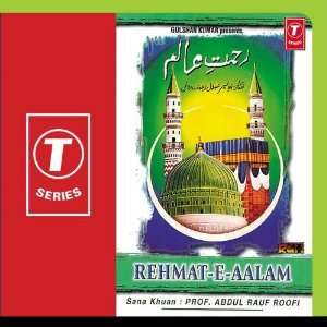 Rehmat E Aalam: Abdul Rouf Roofi: Music