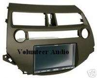2008 2009 Honda Accord Radio Install Dash Kit NON DUAL