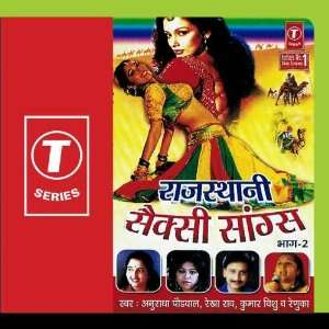 Rajasthani Sexy Songs (Part 2): Bhushan Dua: Music