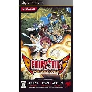Anime Fairy Tail PSP Portable Guild Konami Japan Import