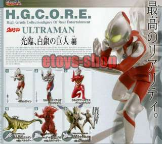 ULTRAMAN MEBIUS TIGA HGCORE Part 1 Gashapon Full Set