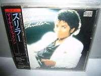 MICHAEL JACKSON THRILLER JAPAN GOLD CD 3500yen 1ST PR