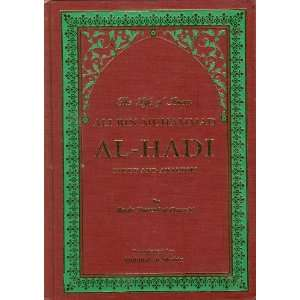 The Life of Ali bin Muhammad al Hadi (9789644386695