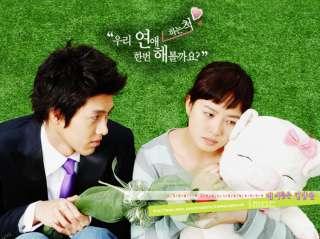 My Lovely Sam Soon Korean TV Drama OST CD Sealed