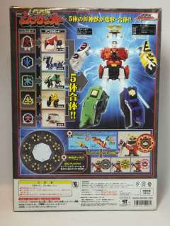 Power Rangers SAMURAI SHINKENGER DX SHINKENOH MEGAZORD Bandai VHTF