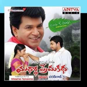 Yadhartha Premakatha: Sai Karthik: Music