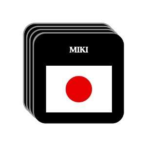 Japan   MIKI Set of 4 Mini Mousepad Coasters: Everything