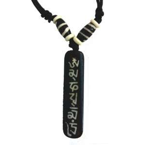 Yak Bone Necklace Tibetan Carved Om Mani Padme Hum Black