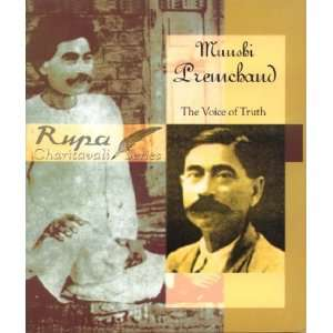 Munshi Premchand The Voice of Truth (9788171679942) Anupa Lal Books