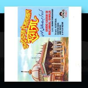 Kardo Karam Se Malamaal Khwaja: Various Artists: Music