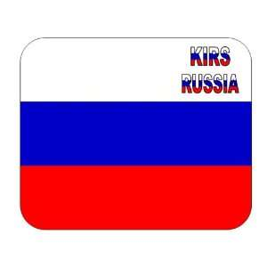 Russia, Kirs mouse pad: Everything Else