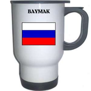 Russia   BAYMAK White Stainless Steel Mug: Everything