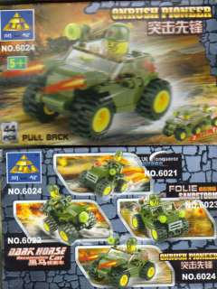 Military Army Jeep Building Block Brick Set 6024