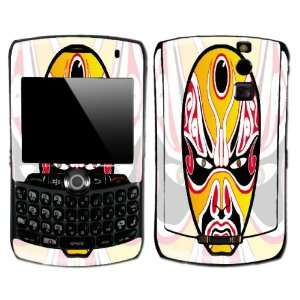 Decal Protective Skin Sticker for Blackberry 8330 Curve Electronics