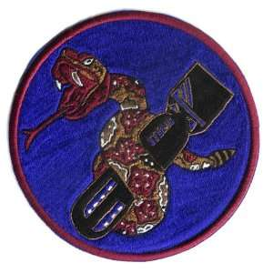 346th Bomb Squadron (H) 4.75 Patch