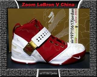 2007 Nike Zoom Lebron V 5 China Red Forbidden City US 9