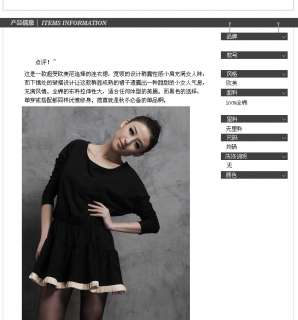 Loose Black Long sleeve Flouncing Ladies Mini Dress 9291#