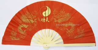 Kung Fu/Tai Chi/Practice/Performance Dance Bamboo Dragon Fan #R