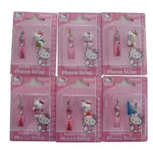 Hello Kitty Phone Strap / Keyring Random Style Supplied Toys & Games