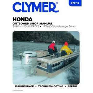 B757 2 Honda 2 130 HP Four Stroke Outboards (includes Jet