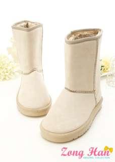 Australian Classic Faux Suede Mid Calf Boots