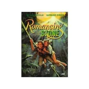Romancing the Stone, Wide Screen, DVD