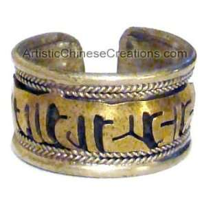 Sterling Silver with Gold Plated Tibetan Script Ring