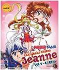 Kamikaze Kaitou Jeanne   Complete TV Series DVD Box Set