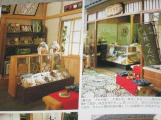 Super Realistic Japanese Doll House & Furniture Book