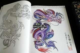 Oriental Dragons Tattoo Flash BOOK Art Magazine Sketch |