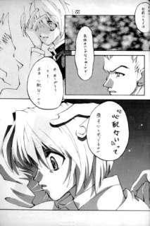 Hunter x Hunter Doujinshi (Leorio x Kurapika,)A La Mode