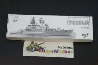 Combrig 1/700 70303 Grozny missile cruiser Pr.58 (Kynda