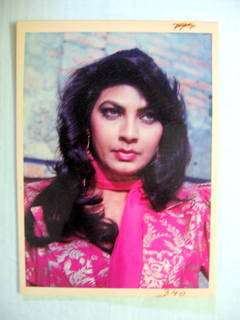 Bollywood Actress   Kimi Katkar Rare Picture