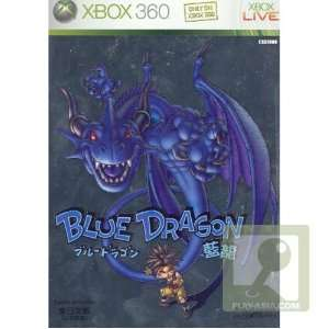 Blue Dragon (Asian Import) (Japanese Edition) Video Games