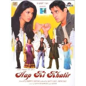 Aap Ki Khatir: Akshaye Khanna, Priyanka Chopra, Amisha