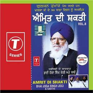 Amrit Di Shakti   Vol.8 Bhai Joga Singh Jogi Chorus