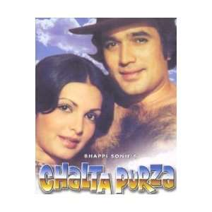 Chalta Purza (Hindi Movie / Bollywood Film / Indian Cinema