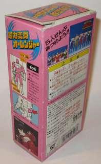1995 Bandai Power Rangers Zeo Pink Ranger Japanese Boxd