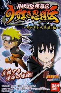 Naruto Shippuden Nindouden Pain Mini Figure