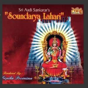 Sri Aadi Sankarars  Soundarya Lahari  Gopika Poornima