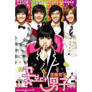 BOYS OVER FLOWERS KOREAN DRAMA 10 DVDs with English