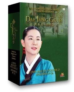 dae jang geum vol 2 dvd lee young ae availability