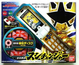 Power Rangers Samurai Sentai Shinkenger Gold Mega Light Samuraizer