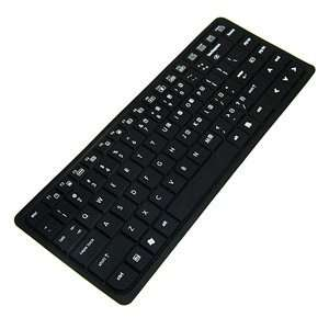 Cosmos ® Quality Black Solid Pure Silicone Keyboard cover skin for HP